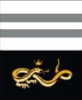 The undelwalt guard emblem.png