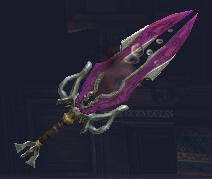 Auld Bladebreaker