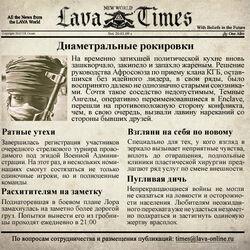 Times №8