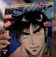 SVU Rape Man manga issue 14.png