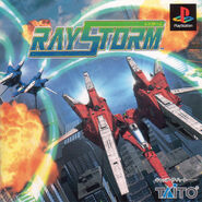 Raystorm-psxjp-cover