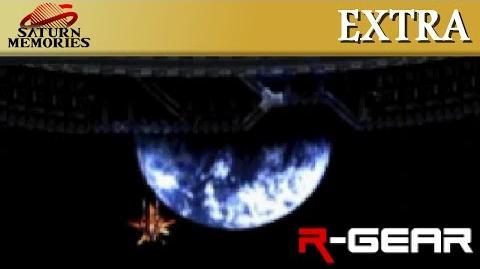 R-Gear (RayForce 1