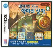 DB Korean Cover