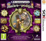 MM Spanish Cover