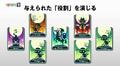 Layton7cards