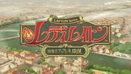Lady Layton Logo Japonais