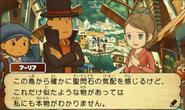 Gespräch mit Aurora auf Isla Paloma (Japanisch)