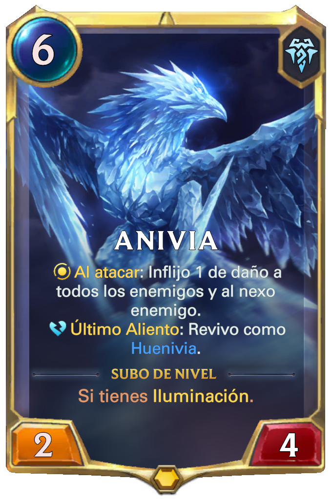 Anivia/LOR