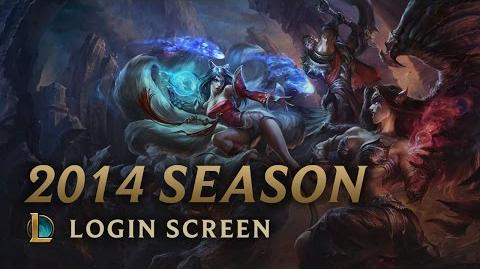 Saison 2014 - Login Screen