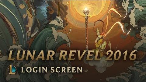Lunar Revel 2016 - Login Screen