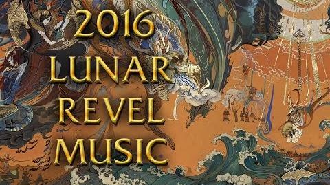 Música de LoL - Deleite Lunar 2016 - Música de fondo del sitio web