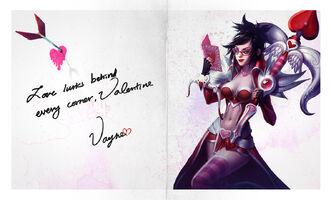 Valentine Vayne