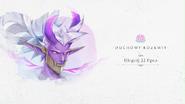 Thresh Duchowego Rozkwitu - Promo 01