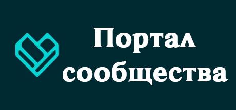 Community navigation ru.png