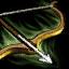 Recurve Bow item old