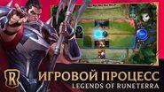 Знакомься! Это Legends of Runeterra! Вводное видео и трейлер игрового процесса
