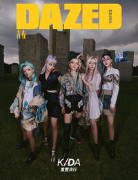 KDA ALL OUT Promo 17