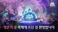 Duchowy Rozkwit 2020 - Korea - zwiastun wydarzenia
