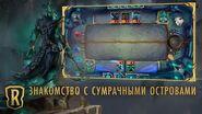 Знакомство с регионом Сумрачные острова Игровой процесс Legends of Runeterra