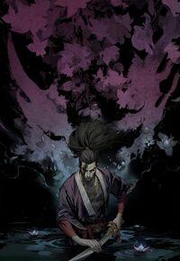 Yasuo Yone Brüder der Blutbefleckten Klinge 01