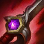 Sabre de Batalha (Devorador) item.png