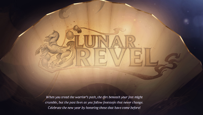 Lunar Revel Fan.png