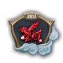 Worlds 2017 ahq e-Sports Club Emote