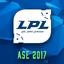 All-Star 2017 LPL profileicon