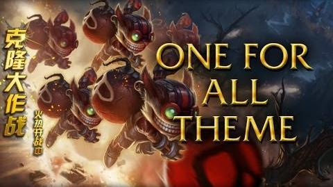 LoL Login theme - Chinese - 2014 - One for All