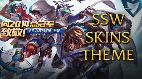 LoL Login theme - Chinese - 2015 - SSW Skins