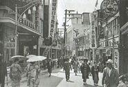 Kilgeo under japanese rule
