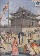 Wangwi gangdang