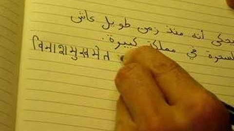 Scriptorium_Foreign_Languages_(Arabic,_Sanskrit,_Chinese)