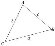 Arbitrary Scalene Triangle