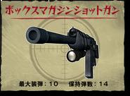 Box Magazine Shotgun