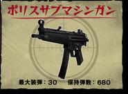 Mp5 jp