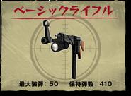 Basic rifle jp