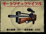 Automatic rifle jp