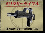 Bullpup jp