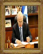 B Netanyahu