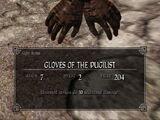 Перчатки борца