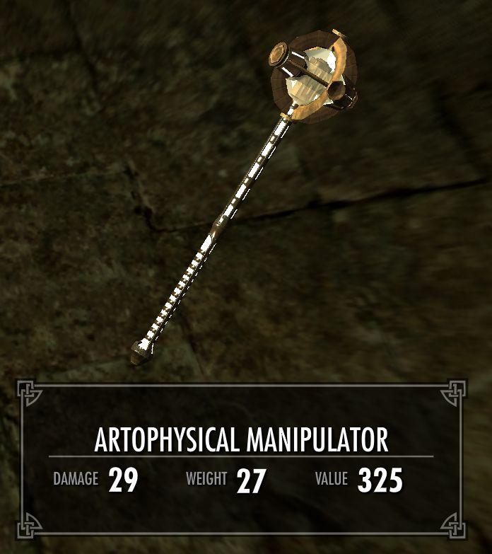 Artophysical Manipulator