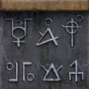 SR2-Texture-AF-symbols4.png