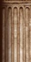 Kain main innerwall 1.jpg