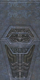 BO2-Texture-HC-Door.png