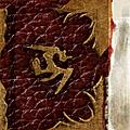 Defiance-Texture-DarkScripture