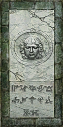 Defiance-Texture-Mansion-Crypt-Face.png