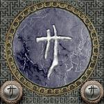 Defiance-Texture-VampireCitadel-PillarSymbol-Death.png