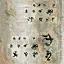 Defiance-Texture-DarkScripture-Inner.png