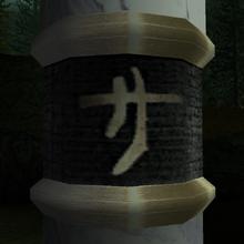 SR2-Pillars-Symbols-Death.png